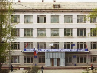 Здание Нижнетагильской государственной социально-педагогической академии. 2009 год.
