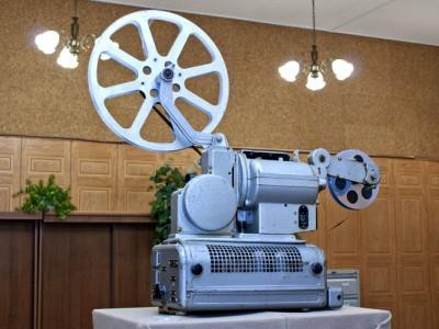 Киноустановка, предоставленная для экспонирования частным коллекционером. 2011 год.
