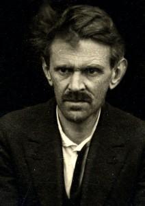 Первый директор педагогического техникума Б.В.Пигулевский. 1930 год. (НТГИА. Коллекция фотодокументов. Оп.1П. Д.767)