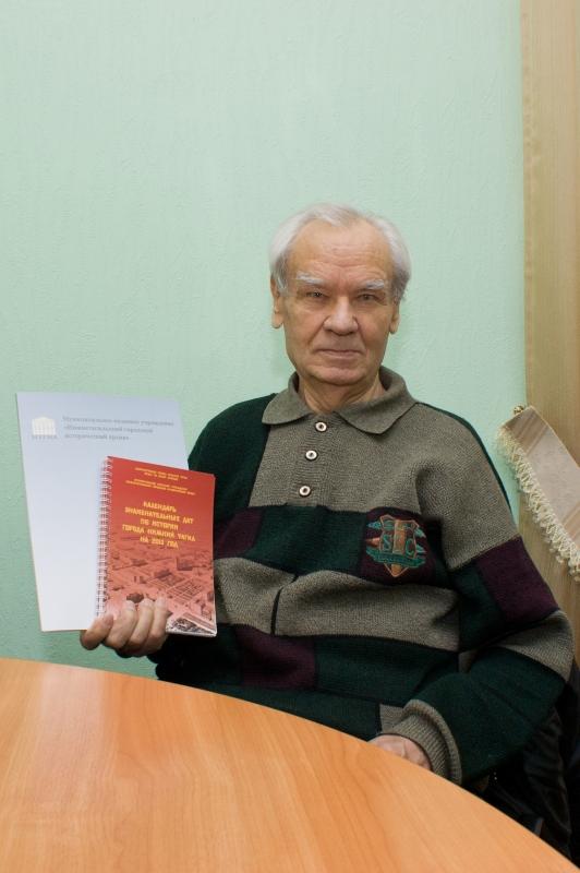 Почетный гражданин города Нижний Тагил Клабуков Виктор Алексеевич.