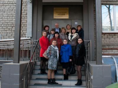 Сотрудники НТГИА на крыльце здания ГАСО. 2014 год.