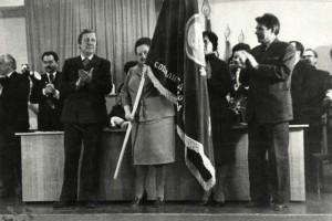 Вручение переходящего Красного Знамени. Директор Л.А.Бухарова. 1979 год.