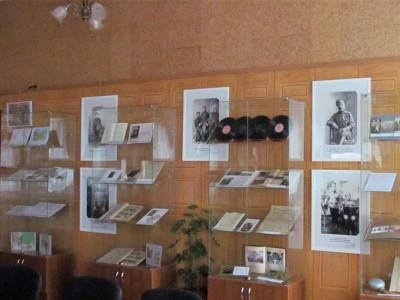 "Выставка ""Страницы ""забытой"" войны"". 01.08.2014 г."