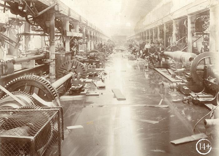 Выставка «Экономика Урала накануне и в годы Первой мировой войны»