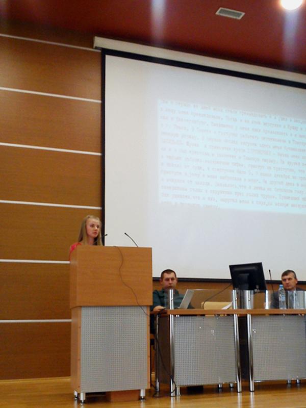 Выступление Кожевниковой Е. Ю., главного архивиста МКУ НТГИА, на межрегиональной научно-практической конференции.