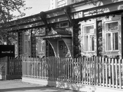 Дом-музей писателя А.П.Бондина. Май 1988 год. (НТГИА. Коллекция фотодокументов. Оп.1Н1. Д.3391)