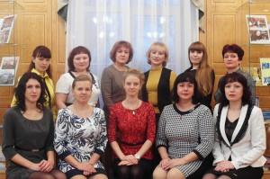 Коллектив Нижнетагильского городского исторического архива. В верхнем ряду вторая слева Т.А.Вязова. 2014 год.