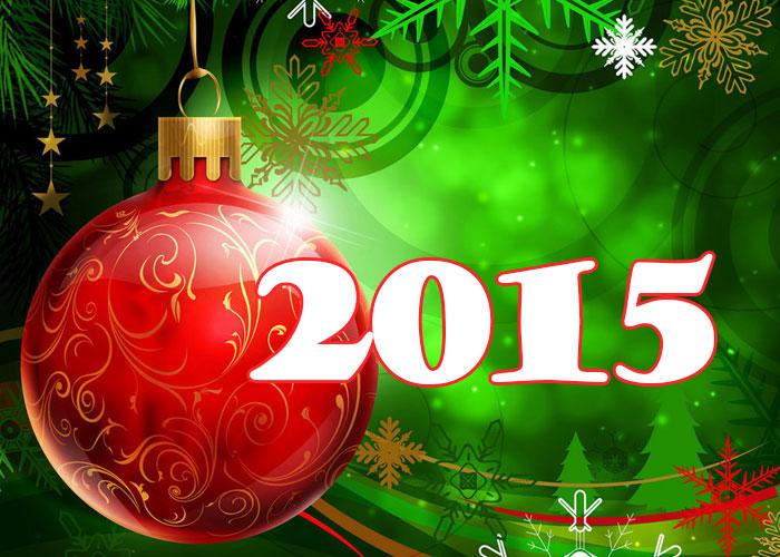 Открытка к поздравлению с новым, 2015 годом