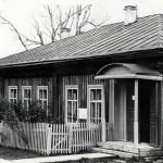 Дом-музей писателя Д.Н.Мамина-Сибиряка в поселке Висим Пригородного района. 1981 года. (НТГИА. Коллекция фотодокументов. Оп.1П. Д.1464)