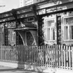Дом-музей писателя А.П.Бондина. Май 1988 года. (НТГИА. Коллекция фотодокументов. Оп.1Н1. Д.3391)
