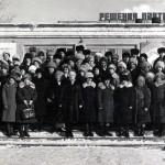 Участники семинара секретарей партийных организаций школ города Нижний Тагил. Февраль 1984 г. (НТГИА. Ф.656. Оп.1. Д.54. Л.1)
