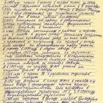 Автобиография Урываевой Е.С. 19.02.1990 г. (НТГИА. Ф.660. Оп.1. Д.24. Л.1)