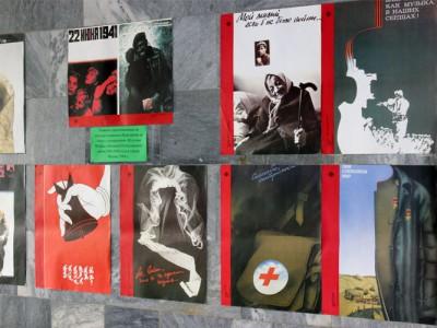Экспозиция архивных документов в здании МКУ НТГИА. 25.02.2015 г.