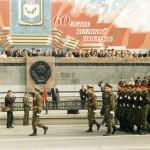 Военный парад в честь празднования Дня Победы в Великой Отечественной войне, на Театральной площади города Нижний Тагил. 09.05.2005 года. (НТГИА. Коллекция фотодокументов. Оп.1П. Д.2455)