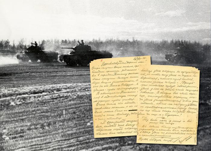 Письмо красноармейца Валериана Кирилловича Булыгина с фронта родным от 27 августа 1942 года. (НТГИА. Ф.645. Оп.1. Д.1. Л.1. Подлинник. Рукописный текст)