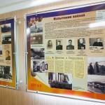 Фрагмент экспозиции, представленной в первом вагоне поезда-музея «Эшелоны Победы». 29.06.2015 год