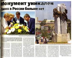 Газета «Тагильский рабочий». – 2010 г. – 22 июля (№ 133). – С.1