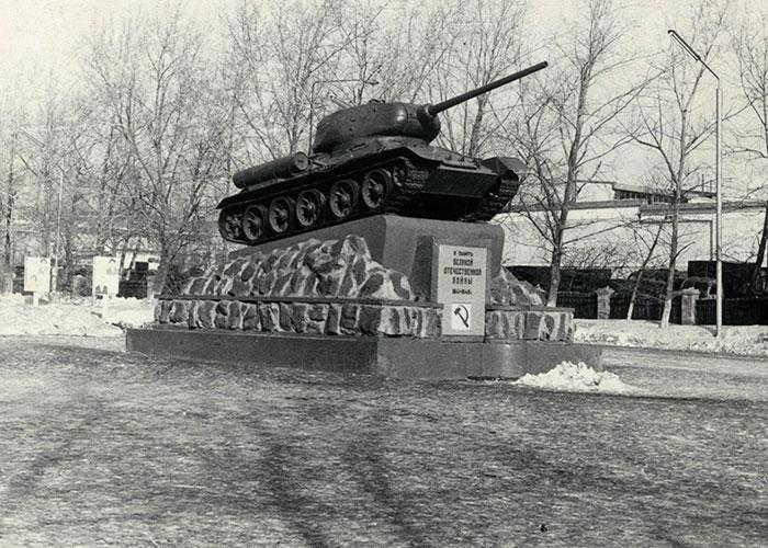 Танк Т-34 у центральной проходной Уралвагонзавода. 1970-е годы. Фото Б.А.Шилова. (НТГИА. Коллекция фотодокументов. Оп.1ФА.Д.18.Л.21)