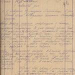 Протокол совещания  союза медицинских работников от 15 февраля 1944 года № 46 (НТГИА.Ф.190.Оп.1.Д.7.Л.46)