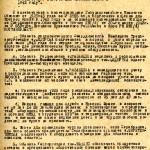 Постановление исполнительного комитета Кушвинского районного Совета депутатов трудящихся и бюро РК ВКП(б) от 07 апреля 1943 года (НТГИА.Ф.227.Оп.1.Д.26.Л.79)
