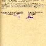 Постановление исполнительного комитета Кушвинского районного Совета депутатов трудящихся и бюро РК ВКП(б) от 07 апреля 1943 года (НТГИА.Ф.227.Оп.1.Д.26.Л.80)