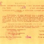 Решение исполнительного комитета Кушвинского городского Совета депутатов трудящихся от 17 июня 1941 года № 502 (НТГИА.Ф.75.Оп.1.Д.24.Л.7)