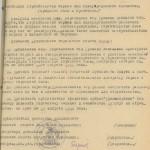Решение исполнительного комитета Кушвинского городского Совета депутатов трудящихся от  09 июня 1942 года № 157 (НТГИА.Ф.75.Оп.1.Д.25.Л.180)