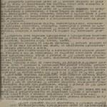 Решение исполнительного комитета Кушвинского городского Совета депутатов трудящихся от 15 июня 1943 года № 136 (НТГИА.Ф.75.Оп.1.Д.26.Л.158)