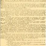 Решение исполнительного комитета Кушвинского городского Совета депутатов трудящихся от  16 ноября 1943 года № 230 (НТГИА.Ф.75.Оп.1.Д.26.Л.268)