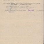Решение исполнительного комитета Кушвинского городского Совета депутатов трудящихся от  09 марта 1943 года № 40 (НТГИА.Ф.75.Оп.1.Д.26.Л.51об.)