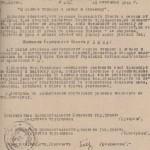 Решение исполнительного комитета Кушвинского городского Совета депутатов трудящихся от  12 сентября 1944 года № 169 (НТГИА.Ф.75.Оп.1.Д.28.Л.198)