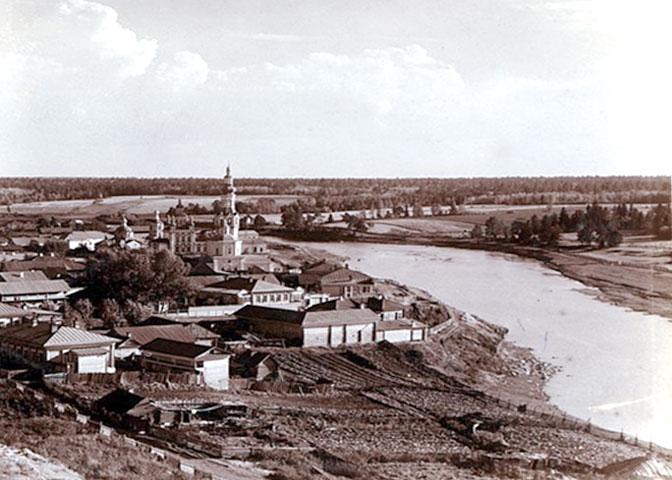 Вид на город Верхотурье.