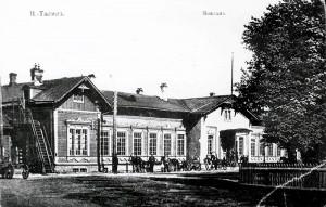 Вид надеревянное здание железнодорожного вокзала города Нижний Тагил. [1910-е] годы. (НТГИА. Коллекция фотодокументов. Оп.1П. Д.18)
