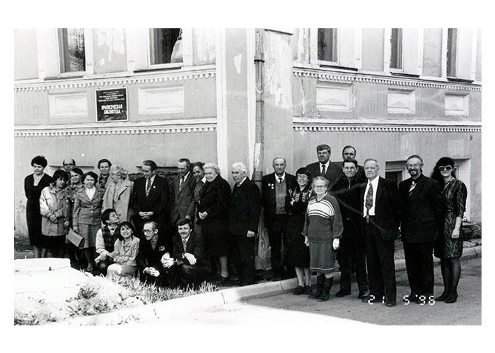 Краеведы Нижнего Тагила возле здания краеведческой библиотеки. 21 мая 1996года. (НТГИА. Ф.642.Оп.1.Д.61.Л.3)