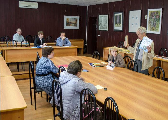 Участники IX Всероссийской научно-практической конференции «Детская книга и история Отечества». 19.05.2016 года.