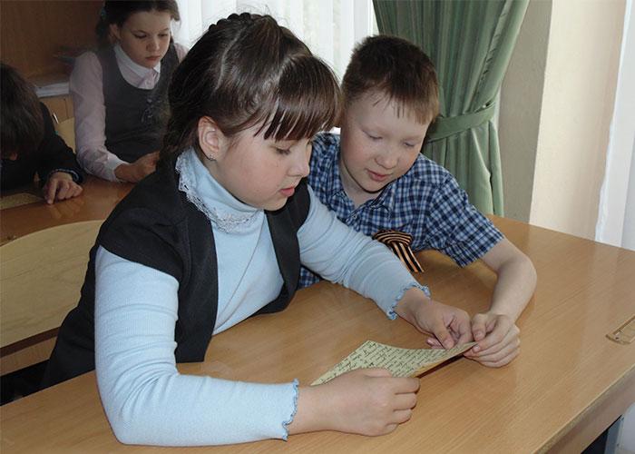 Учащиеся 3 «А» класса МБОУ средней образовательной школы № 81