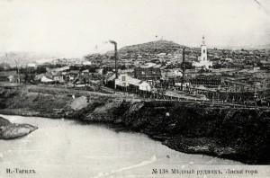 Вид на Высокогорский железный рудник. (НТГИА. Коллекция фотодокументов.Оп.1ФА.Д.5.Л.6.ф.16)