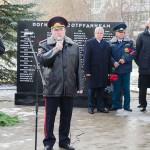 Начальник ГУ МВД России генерал-лейтенант Михаил Бородин на открытии памятника «Солдатам правопорядка»