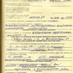 Акт о приемке в эксплуатацию Государственной приемочной комиссии от 27 декабря 1991 года № 35 утвержден постановлением Главы Администрации города Нижний Тагил от 3 января 1992 года № 5. (НТГИА. Ф.183. Оп.2. Д.32. Л.145)