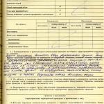 Акт о приемке в эксплуатацию Государственной приемочной комиссии от 27 декабря 1991 года № 35 утвержден постановлением Главы Администрации города Нижний Тагил от 3 января 1992 года № 5. (НТГИА. Ф.183. Оп.2. Д.32. Л.146)