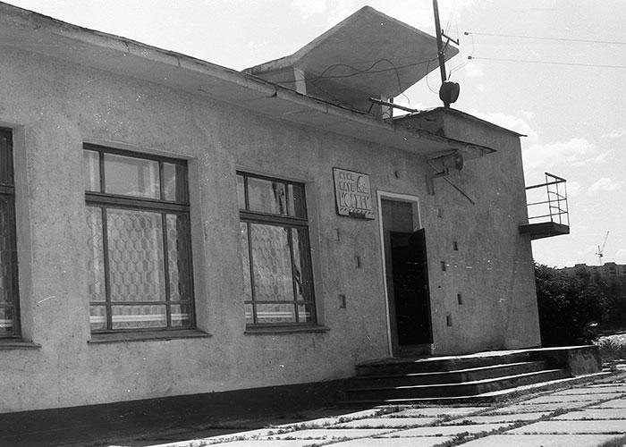 Здание секции зимнего плавания «Клуб моржей», расположенное по проспекту Мира на берегу Нижнетагильского пруда. Июль 1997 года. (Коллекция фотодокументов. Оп.1Н1. Д.3626