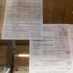 Экспозиция архивных документов выставки, посвященной 120-летию Георгия Константиновича Жукова