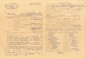 Акт приемки в эксплуатацию Государственной приемочной комиссии от 31 марта 1972 года № 2 (НТГИА. Ф.183. Оп.2. Д.13. Лл.5-6)