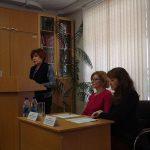 Выступление И.Ф. Злобиной, заместителя директора МКУ НТГИА на IV межрегиональной научно-практической конференции