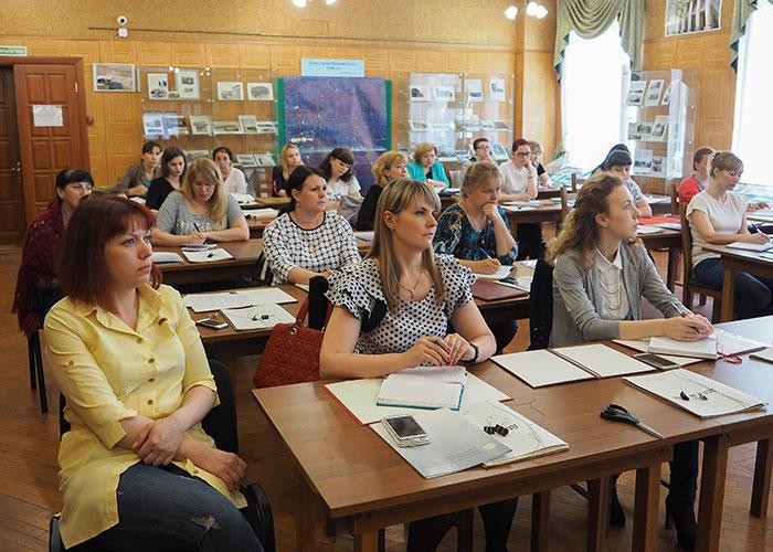 Участники семинара в читально-экспозиционном зале НТГИА. 16.06.2017 г.