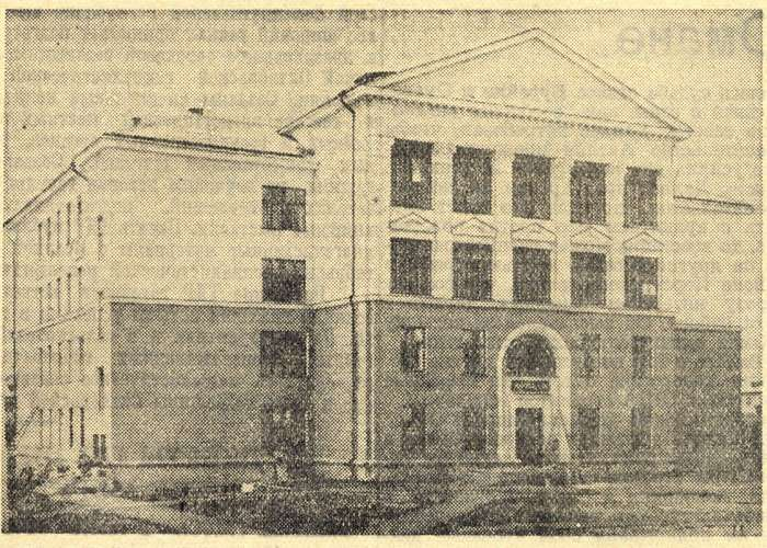Газета «Тагильский рабочий».-1957.-24 августа (№ 168).-С.3