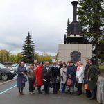 Участники заседания Совета по архивному делу у Нижнетагильского историко-краеведческого музея