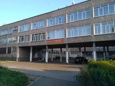 Школа № 8