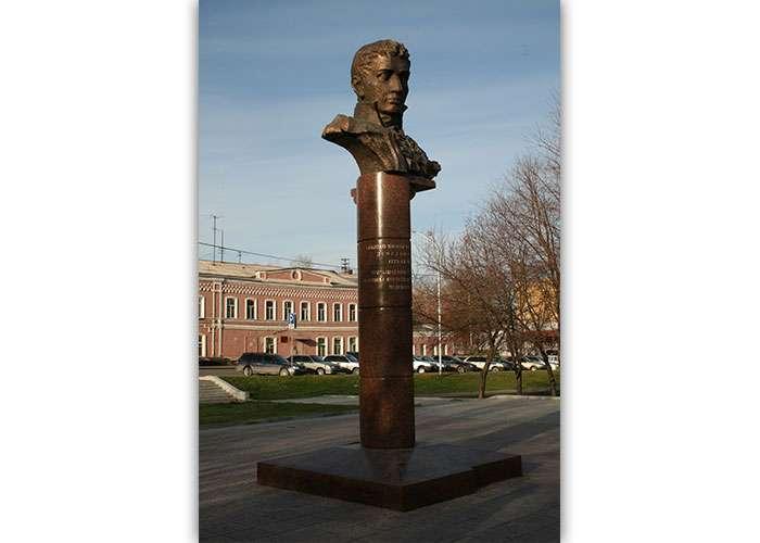 Памятник Н.Н. Демидову. 2007 год. (НТГИА. Ф.720. Оп.5ЭФ. Д.4. ф.817)