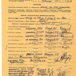 Акт приемки в эксплуатацию Государственной приемочной комиссии от 30 декабря 1977 № 60 года (НТГИА. Ф.183.Оп.2.Д.18.Л.236об)